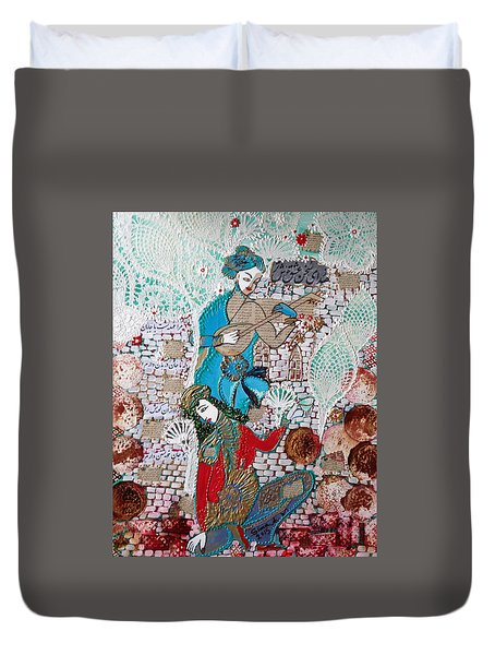 Persian Painting # 1 Duvet Cover