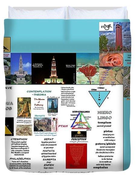 Pharos Cypher Phase B Duvet Cover