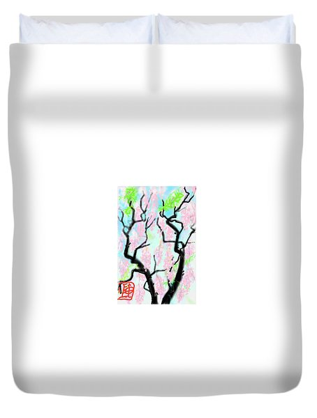 Pink Wisteria Duvet Cover