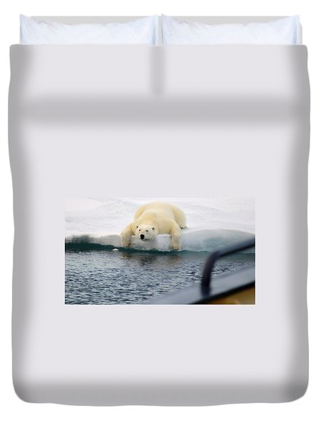 Polar Bear Says 'huh' Duvet Cover