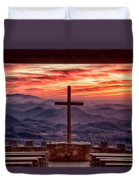 Pretty Place Sunrise Duvet Cover