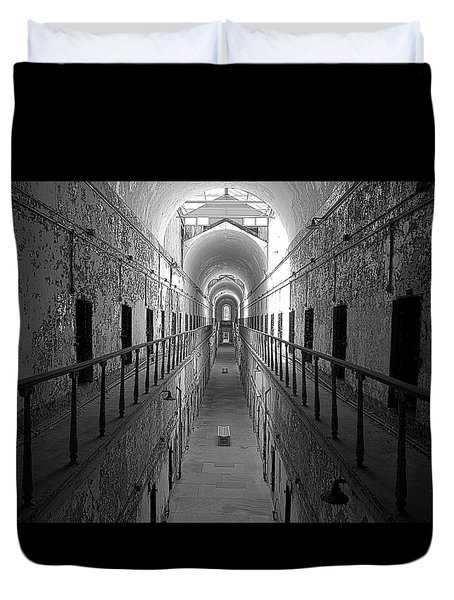 Prison Cell Hall Duvet Cover