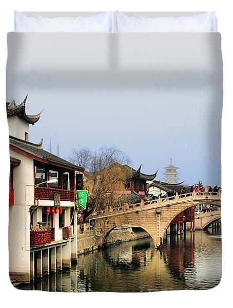 Puhuitang River Bridge Qibao - Shanghai China Duvet Cover by Christine Till