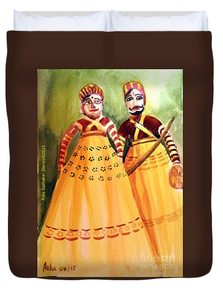 Puppets Of India Duvet Cover