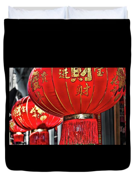 Red Chinese Lanterns Duvet Cover