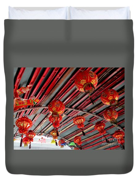 Duvet Cover featuring the photograph Red Lanterns 1 by Randall Weidner