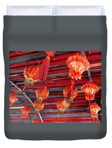 Duvet Cover featuring the photograph Red Lanterns 2 by Randall Weidner