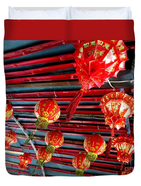 Duvet Cover featuring the photograph Red Lanterns 3 by Randall Weidner