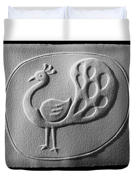 Relief Peacock Duvet Cover by Suhas Tavkar