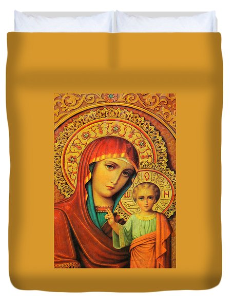 Religion In Red Duvet Cover by Munir Alawi