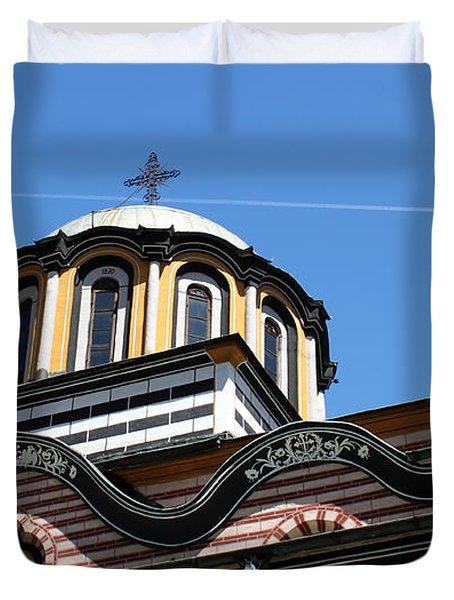 Rila Monastery Photograph Duvet Cover by Milena Ilieva