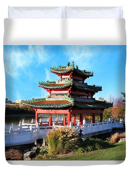 Robert D. Ray Asian Garden Duvet Cover