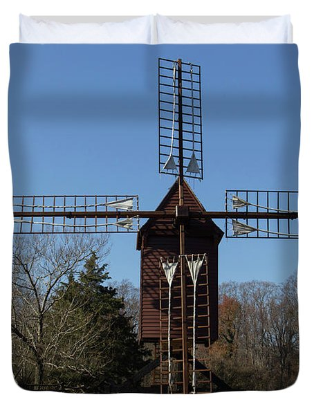 Robertsons Windmill Duvet Cover