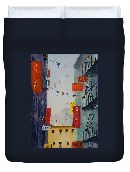 Ross Alley1 Duvet Cover