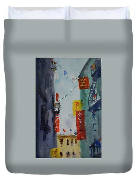 Ross Alley6 Duvet Cover