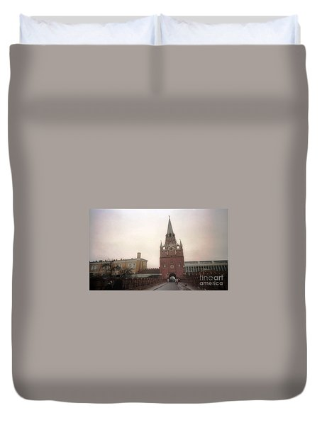 Russia Kremlin Entrance  Duvet Cover