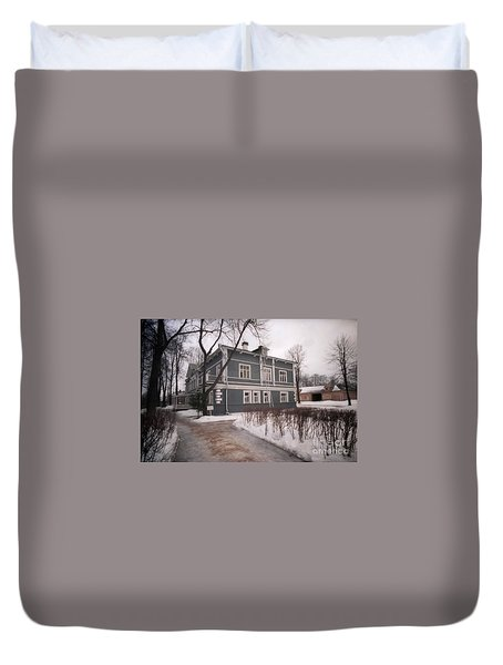 Russian Home January 89 Duvet Cover