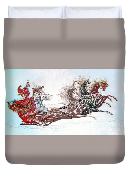 Russian Symbols Of New Year Duvet Cover