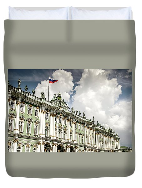 Russian Winter Palace Duvet Cover