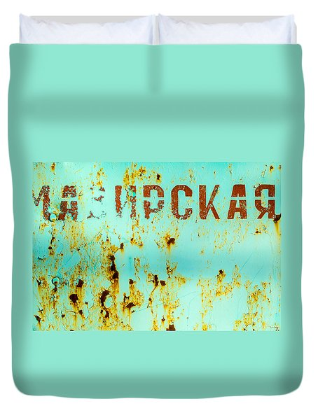 Rust On Metal Russian Letters Duvet Cover