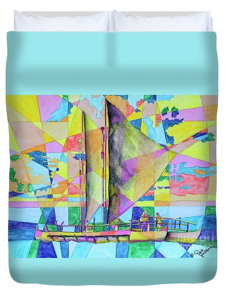 Sail Away Sunset Duvet Cover