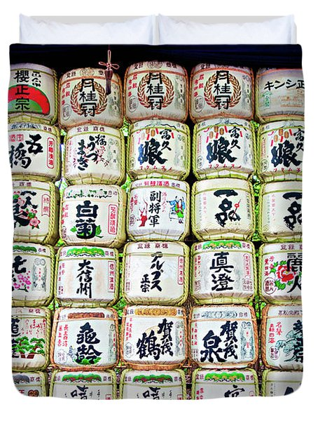 Sake Barrels Duvet Cover