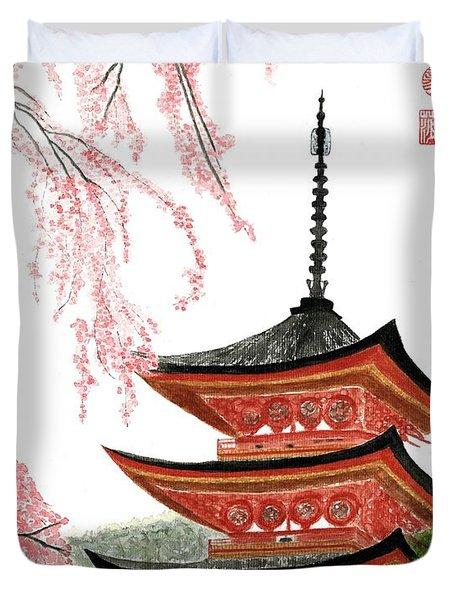 Sakura At Gojunoto Pagoda Duvet Cover