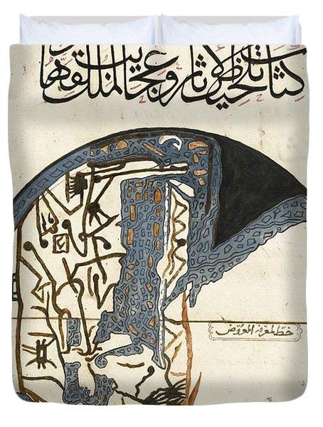 Saleh Ibn Nuri Al-bakawi Duvet Cover