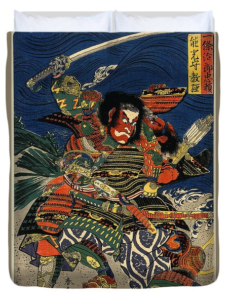 Samurai Warriors Battle 1819 Duvet Cover