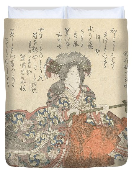 Segawa Kikunojo As Tomoe Gozen Duvet Cover