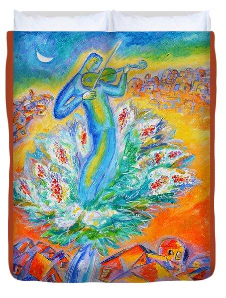 Shabbat Shalom Duvet Cover