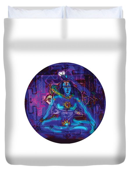 Shiva In Meditation Duvet Cover