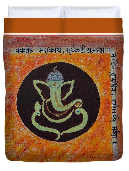 Duvet Cover featuring the painting Shri Ganeshay Namah by Sonali Gangane
