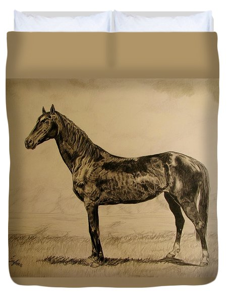 Duvet Cover featuring the drawing Sisi by Melita Safran