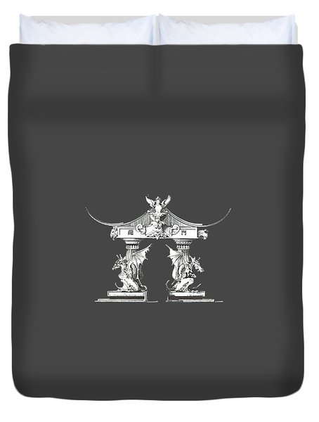 Smok Duvet Cover by Julio Lopez