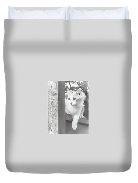 Sneak Peek Duvet Cover