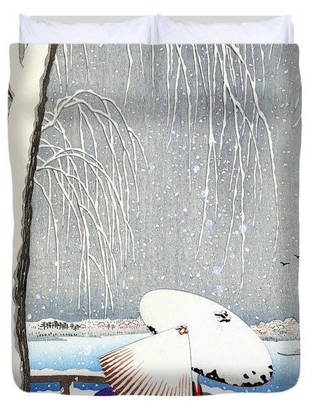 Snow On Willow Bridge By Koson Duvet Cover