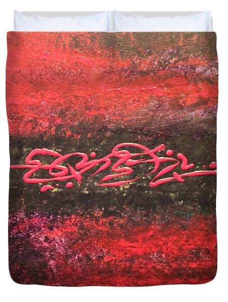 Something In Red Duvet Cover