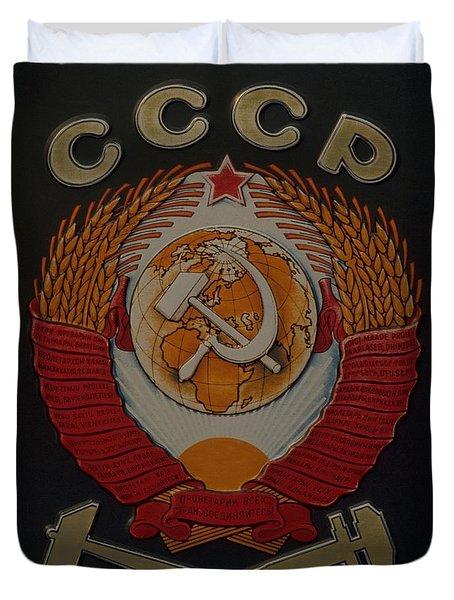 Photograph - Soviet Railway Emblem by Travel Pics
