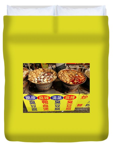 Duvet Cover featuring the photograph Spicy And Herbal Hot Pot Food by Yali Shi