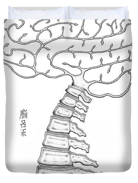 Spine Tree Duvet Cover