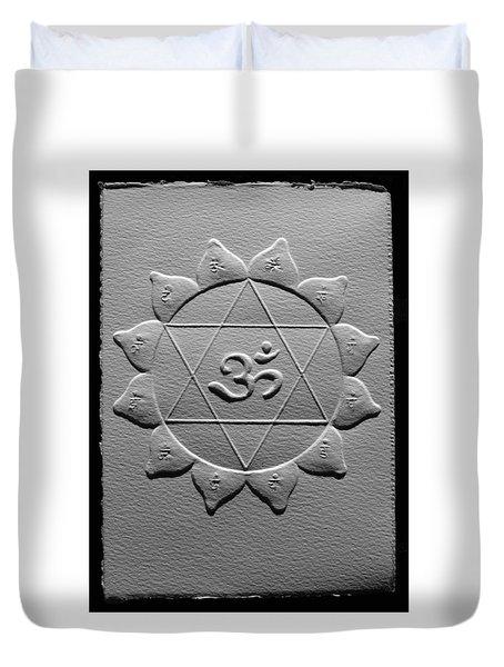 Spiritual Om Yantra Duvet Cover by Suhas Tavkar