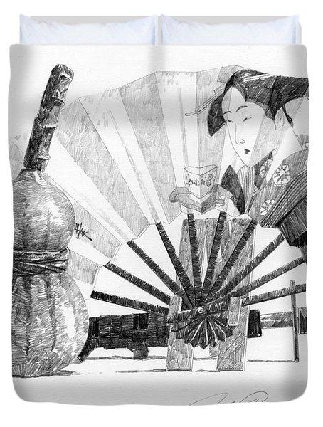 Spirit Of Japan. Pumpkin Jar And Fan Duvet Cover