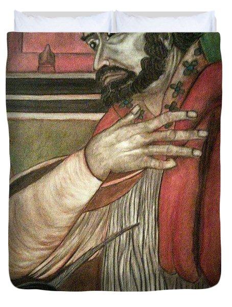 St. Augustine Duvet Cover