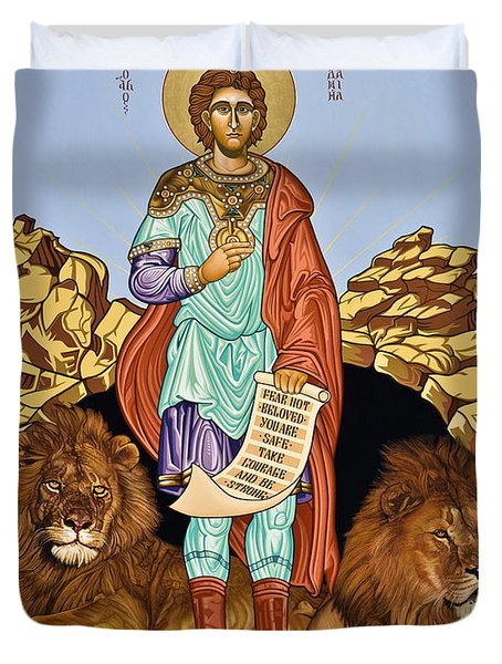St. Daniel In The Lion's Den - Lwdld Duvet Cover