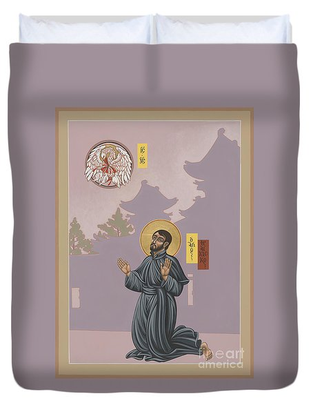 St Francis Xavier Adoring Jesus The Mother Pelican 164 Duvet Cover