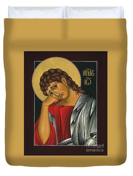 Duvet Cover featuring the painting St. John The Apostle 037 by William Hart McNichols