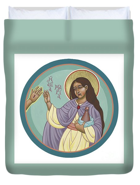 Duvet Cover featuring the painting St Mary Magdalen  Rabboni -  John 20 16 by William Hart McNichols