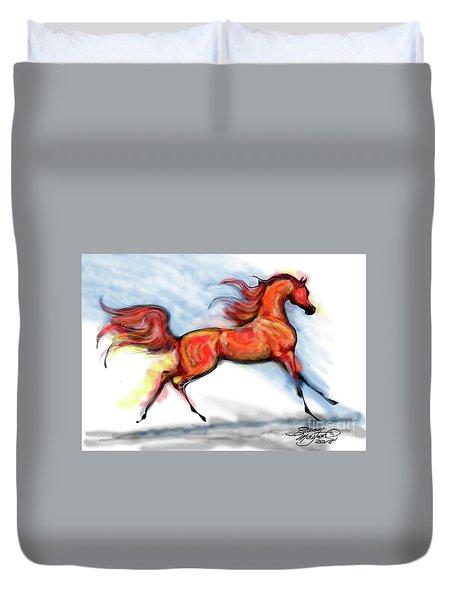 Staceys Arabian Horse Duvet Cover