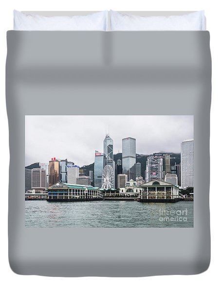 Star Ferry Building Terminal In The Central Business District Of Duvet Cover